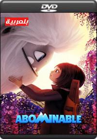 Abominable [ C-1413 ]