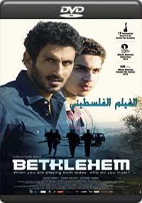 Bethlehem ������ ��������� [A-605]