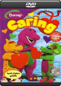 Barney Caring [C-1139]