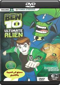 Ben 10 Ultimate alien - Vol 3 [C-1129]