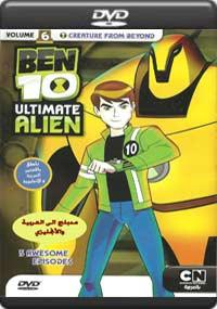 Ben 10 Ultimate Alien Vol 6 [C-1148]