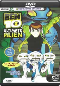 Ben 10 Ultimate Alien Vol 8 [C-1150]