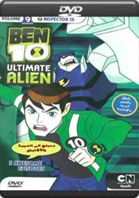 Ben 10 Ultimate Alien Vol 9[C-1151]