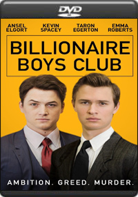 Billionaire Boys Club [ 7833 ]