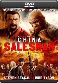 China Salesman [ 7660 ]