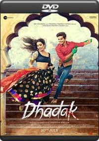 Dhadak [ I -606 ]