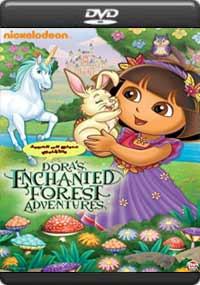 Dora the Explorer Dora's Enchanted Forest Adventures[C-1124]
