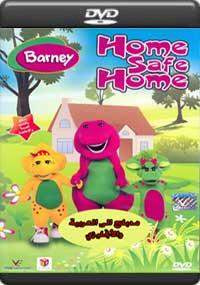 BARNEY HOME SAFE HOME [C-1156]