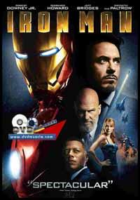 Iron Man [1931]
