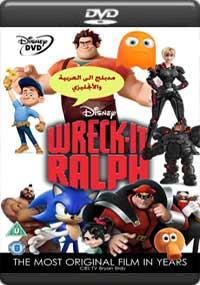 wreck it ralph [C-969]