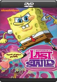 Spongebob Squarepants Spongebobs Last Stand [C-1122]