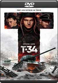 T-34 [ 8104 ]
