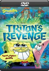 SpongeBob SquarePants Triton's Revenge [C-1167]