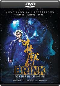 The Brink [ 7626 ]
