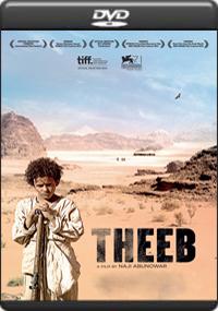 Theeb [ A - 745 ]