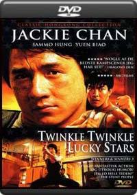 Twinkle Twinkle Lucky Stars [3491]