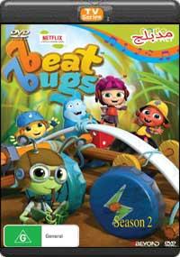 beat bugs Season 2