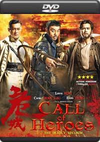Call of Heroes [7014]