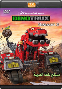 DInoTrux Season 2
