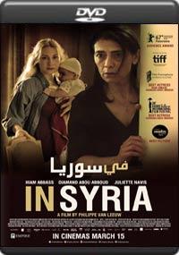 في سوريـا [ A - 818 ]