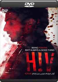 HIV [A-679]