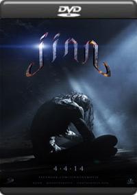 Jinn [6038]
