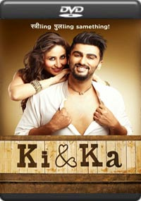 Ki and Ka [I-533]