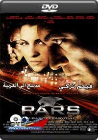 Pars [A-649]