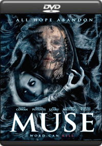 Muse [ 7673 ]