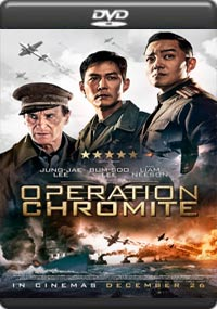 Operation Chromite [7060]