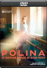 Polina [ 7608 ]