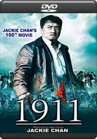 1911 Revolution [4720]