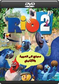 Rio 2 [C-1102]