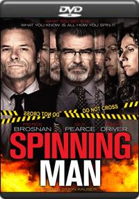 Spinning Man [ 7728 ]