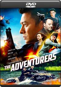 The Adventurers [ 7455 ]