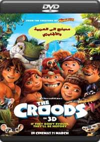 The Croods [C-1020]
