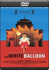 الفيلم الايراني The White Balloon [ A - 750 ]