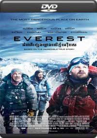 Everest [6589]