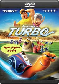 Turbo [C-1031]