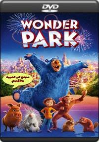 Wonder Park [ C-1376 ]