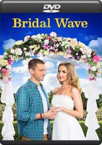 Bridal Wave [6654]