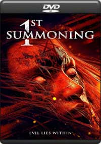 1st Summoning [ 8108 ]