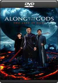 Along with the Gods: The Last 49 Days [ 8101 ]