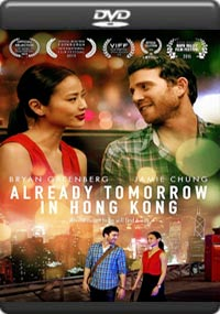 Already Tomorrow in Hong Kong [7093]