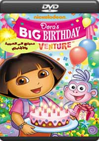 Dora the Explorer Dora's Big Birthday Adventure [C-1136]