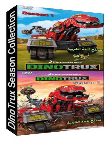 DInoTrux Season collection