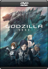 Godzilla: Monster Planet [ C-1322 ]