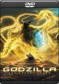 Godzilla: The Planet Eater [ C- 1367 ]