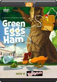 Green Eggs Ham Season 1