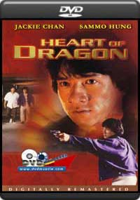 Heart Of Dragon [1909]